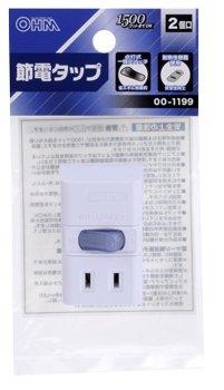 集中スイッチ付 節電タップ 2個口 HS-A1199W