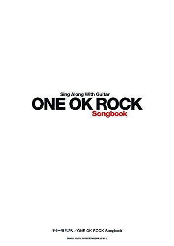 【Notes'n'Words/ONE OK ROCK 】歌詞&和訳を解説!アルバムやTAB譜も紹介!の画像