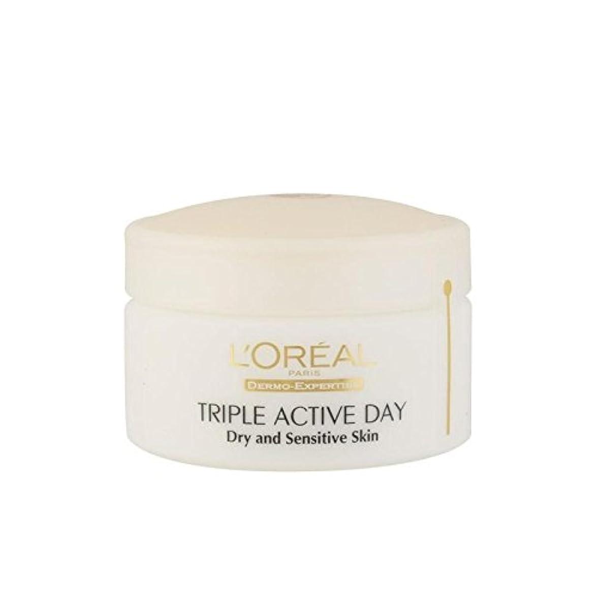 何故なの触手歌手L'Oreal Paris Dermo Expertise Triple Active Day Multi-Protection Moisturiser - Dry/Sensitive Skin (50ml) - ロレアルパリ...