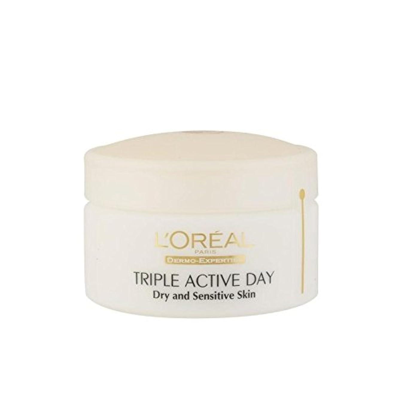 めったに馬鹿げた憧れロレアルパリ、真皮の専門知識トリプルアクティブな一日のマルチ保護保湿 - ドライ/敏感肌(50ミリリットル) x2 - L'Oreal Paris Dermo Expertise Triple Active Day Multi-Protection...