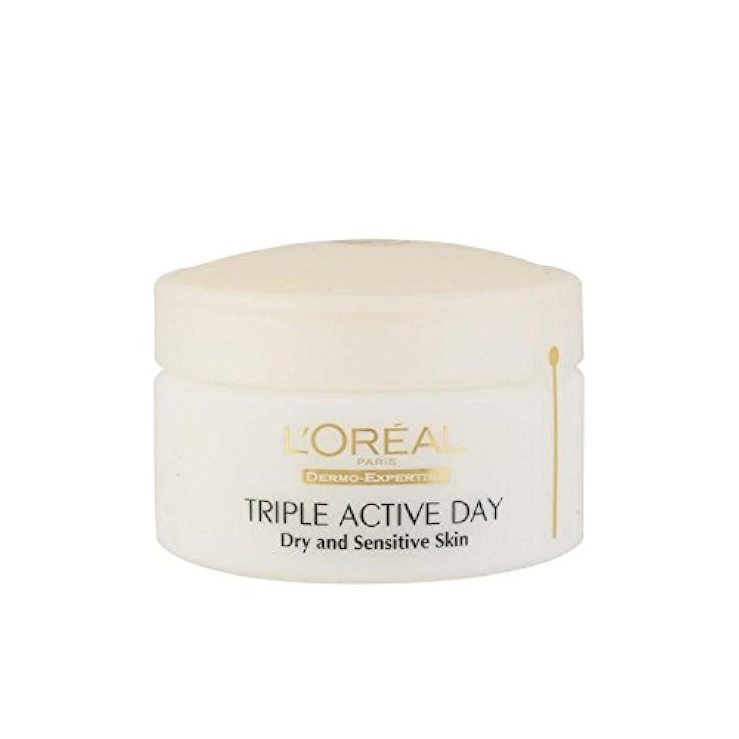 申し立てられた滞在耐えられるL'Oreal Paris Dermo Expertise Triple Active Day Multi-Protection Moisturiser - Dry/Sensitive Skin (50ml) (Pack...