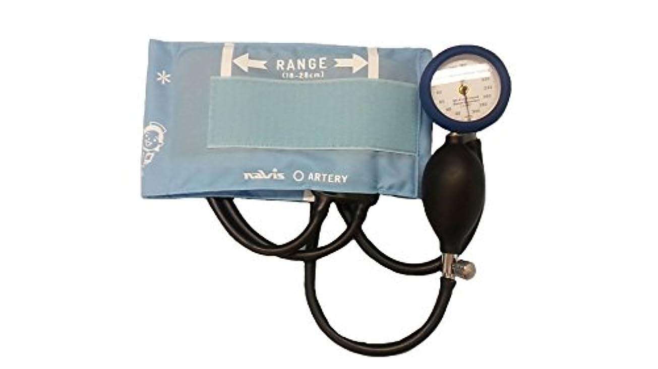 最後に今サイレントナビス バイタルナビ血圧計 小児用 スカイブルー / 8-7092-07