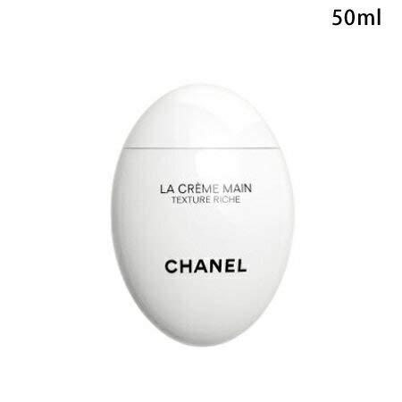 ラ クレーム マン 50ml
