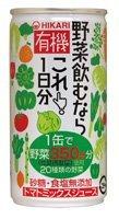 光食品 ヒカリ 有機 野菜飲むならこれ 1日分 [その他] [その他] [その他] ×4セット