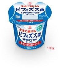 雪印メグミルク 冷蔵 10個 恵 ビフィズス菌SP株カプセルヨーグルト 100g
