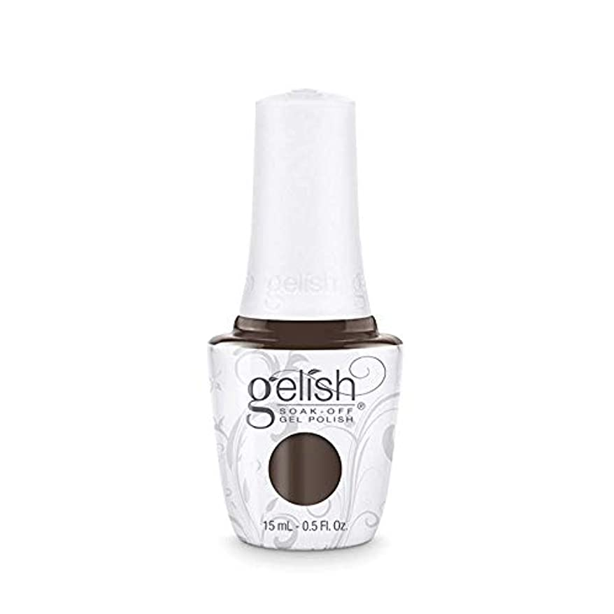 相続人決めます作成するHarmony Gelish - Want To Cuddle? - 0.5oz / 15ml