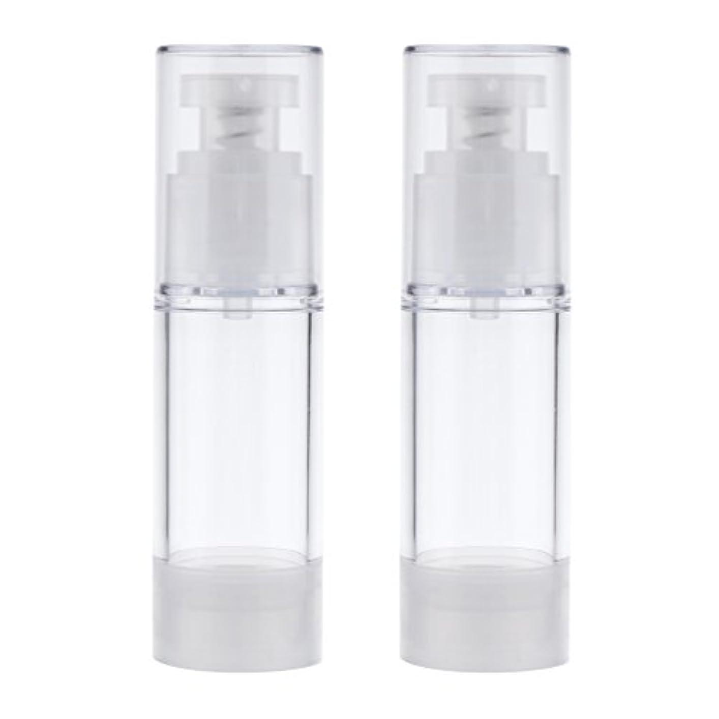 主導権出席チェスBlesiya 2個 空ボトル ポンプボトル ローション コスメ ティック クリームボトル エアレスポンプディスペンサー 3サイズ選べる - 30ml