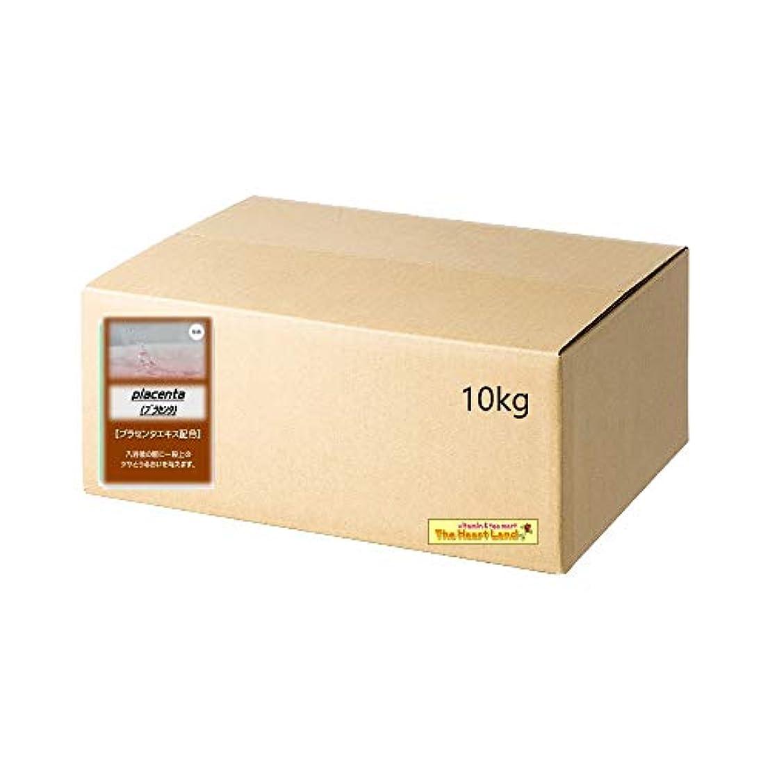 送金岸人質アサヒ入浴剤 浴用入浴化粧品 プラセンタ 10kg