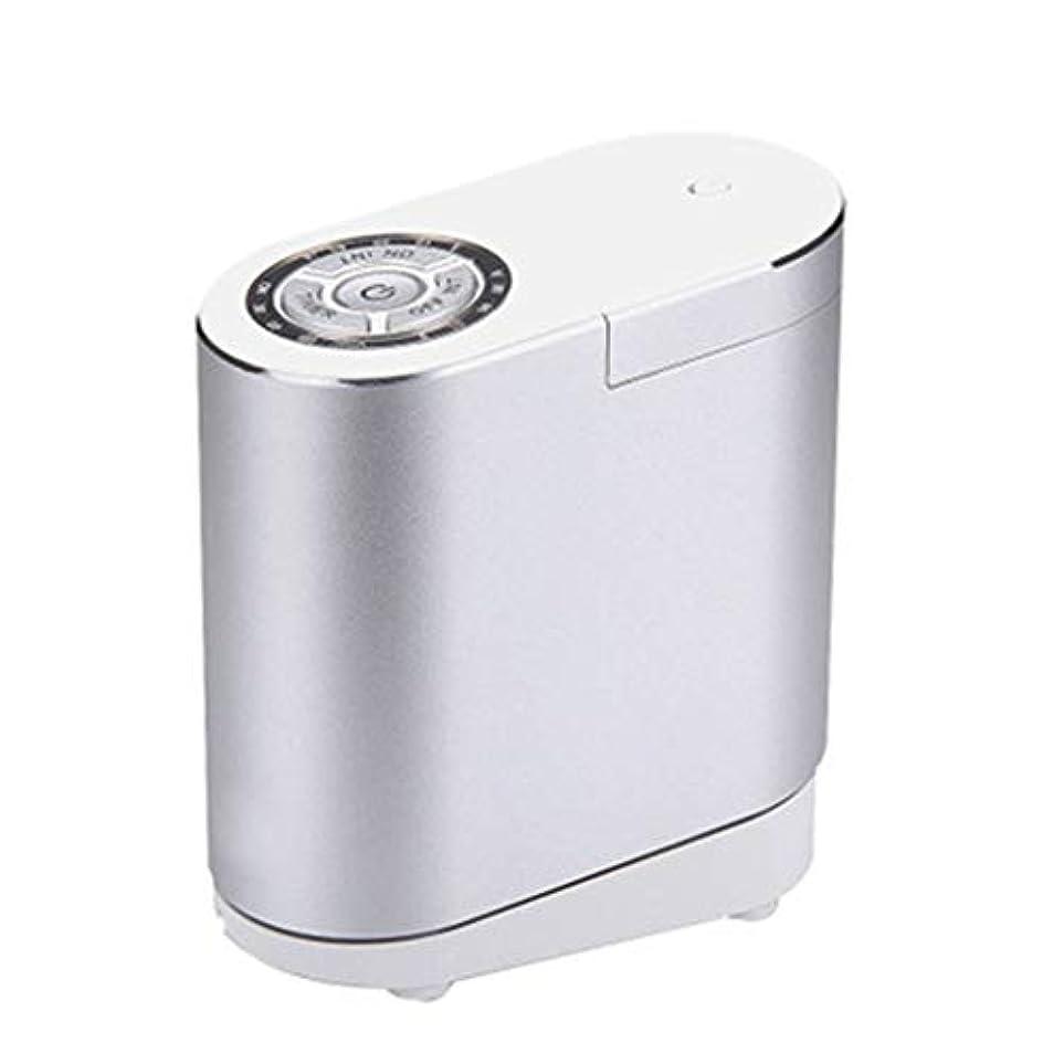 民主主義シソーラス接続詞クールミスト空気加湿器、30ミリリットルディフューザーエアコン、4Sショップのリビングルームの研究寝室のオフィスに適して (Color : Silver)