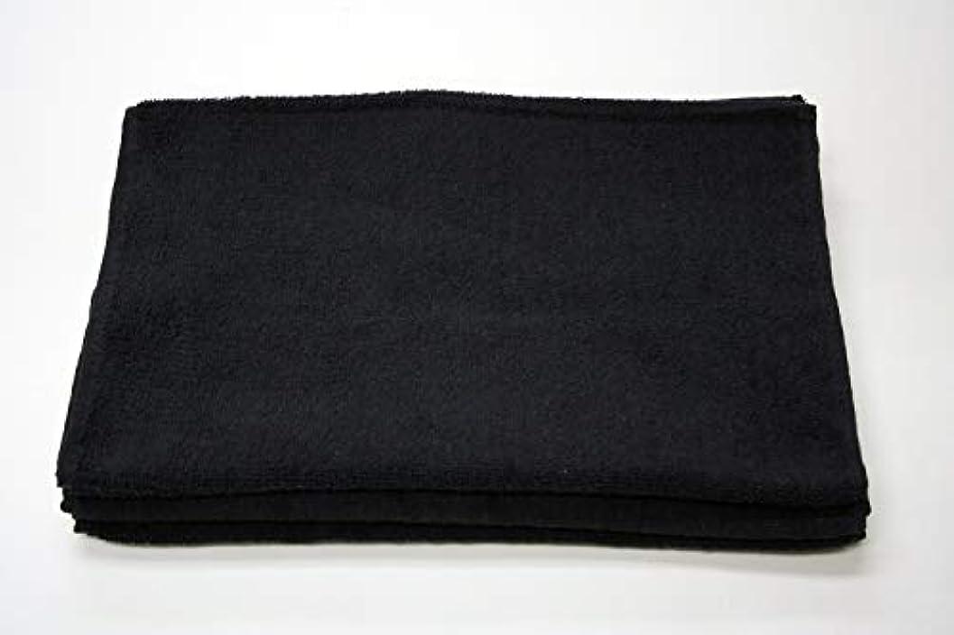 ベルト周術期適合スーパータオル New ブリーチフリー 210匁 【1枚】(ブラック)