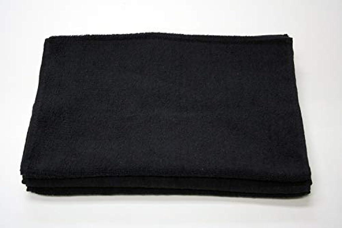 横たわるパンチ昆虫を見るスーパータオル New ブリーチフリー 210匁 【1枚】(ブラック)