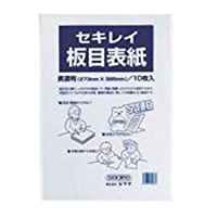 (業務用10セット)セキレイ 板目表紙 ITA70BP 美濃判 10枚入 〈簡易梱包
