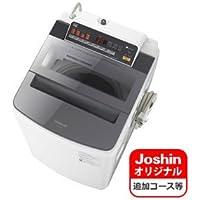 パナソニック 10.0kg 全自動洗濯機 メタリックシルバーPanasonic NA-FA100H6 のJoshinオリジナルモデル NA-F10AH6J-S