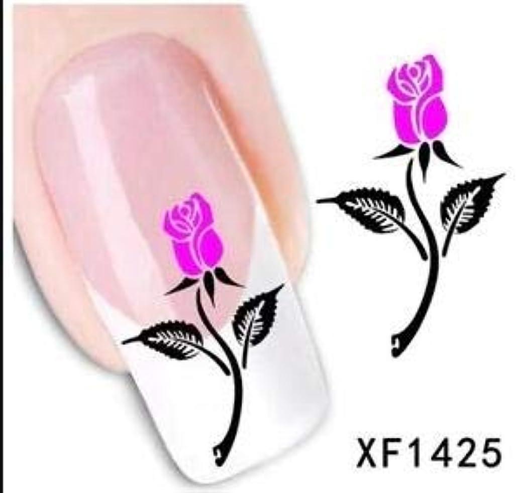 排除する調子ミンチYan 5個ファッションマニキュアデカール花柄デザイン水転写ステッカー(XF1422) (色 : XF1425)