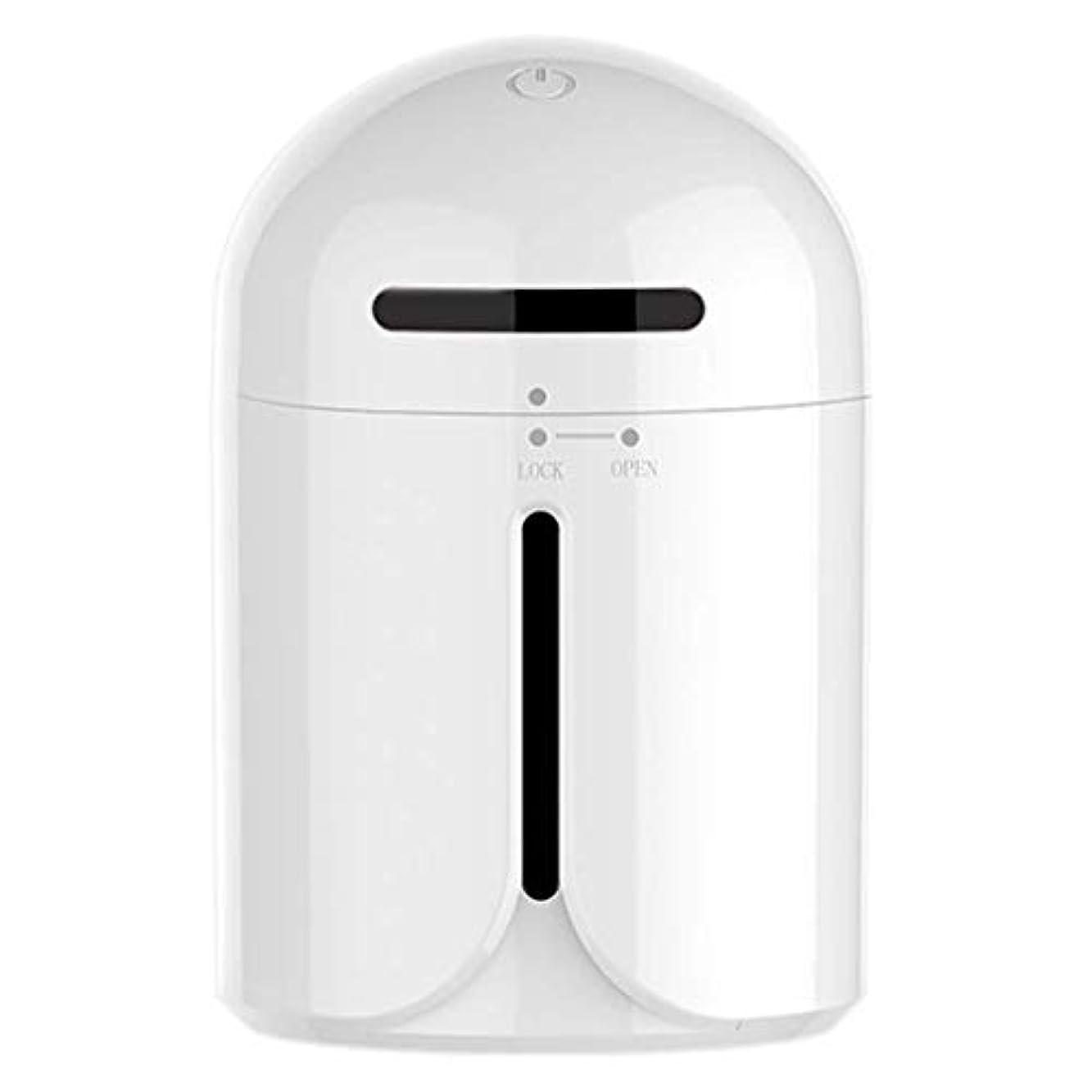 変な怖い累計超音波加湿器、車のアロマディフューザー加湿器、気分を和らげるための健康的な肌の改善、睡眠の改善、清潔で清潔な新鮮な空気の浄化、LEDライトミュート (Color : 白)