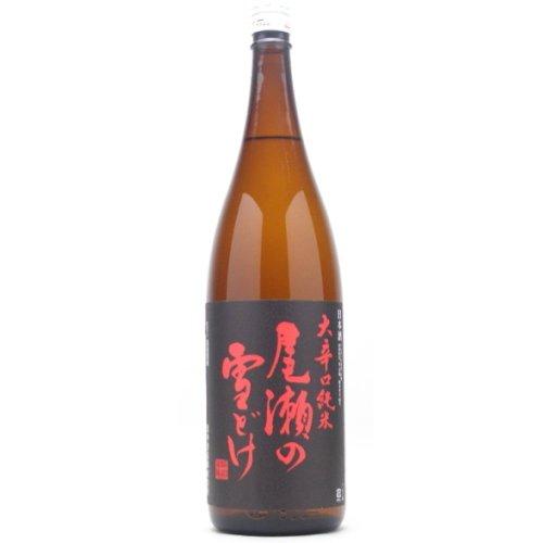 群馬県 龍神酒造 尾瀬の雪どけ(おぜのゆきどけ) 大辛口純米 1800ml