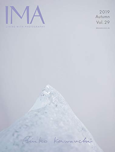 IMA(イマ) Vol.29 2019年8月29日発売号