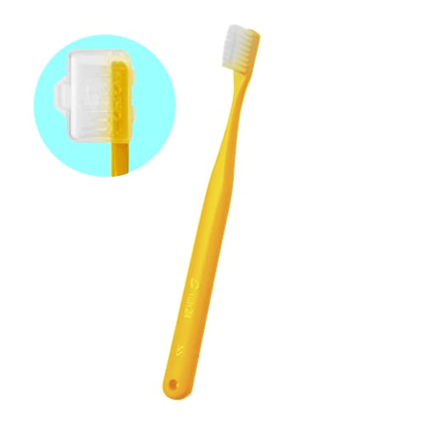 豊かな倉庫リテラシーオーラルケア キャップ付き タフト 24 歯ブラシ エクストラスーパーソフト 1本 (イエロー)