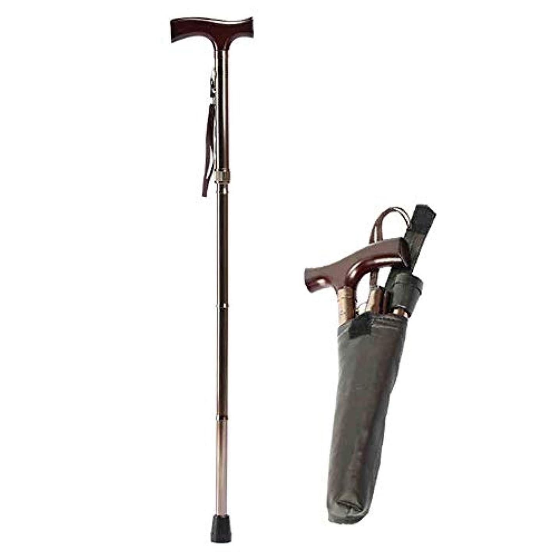 委託ボトルネックヒールポータブルハイキングスティック伸縮折りたたみ5速調整ウォーカーアルミ合金ポータブル老人杖