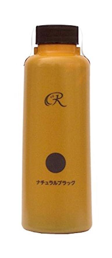 刺繍検体偽装するレフィーネ ヘッドスパトリートメントカラー300g ナチュラルブラッ クレフィル