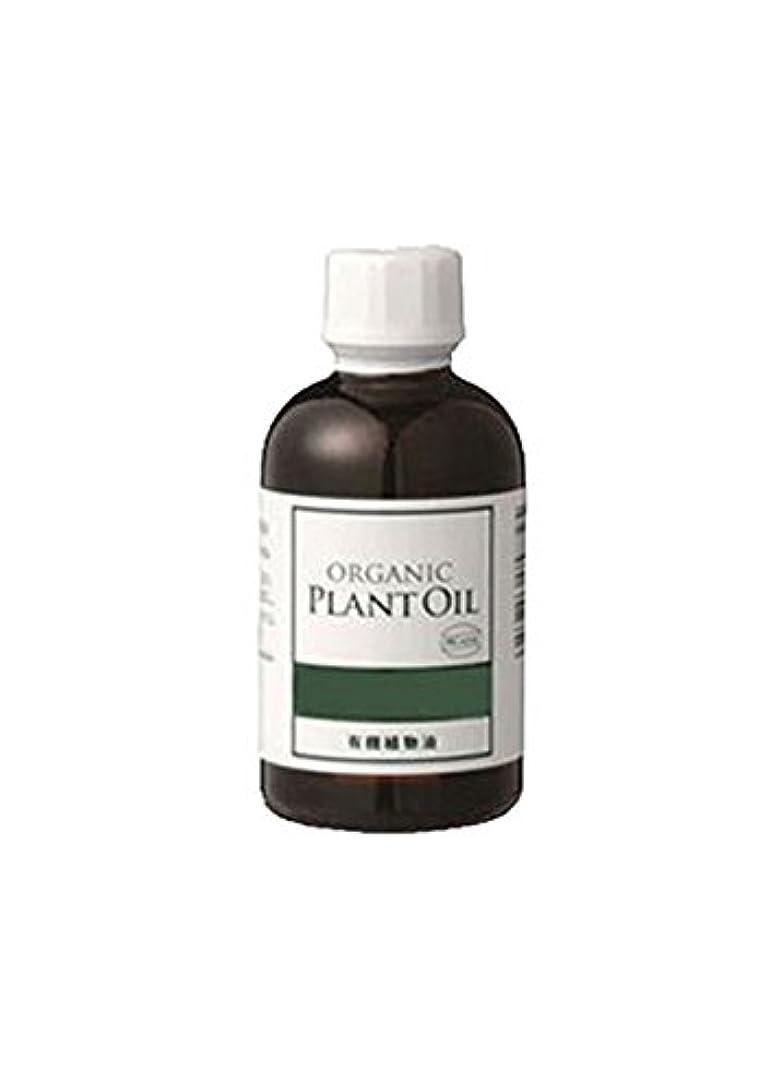 護衛精緻化いたずらな生活の木 植物油 有機アプリコットカーネルオイル(杏仁油)(70ml)
