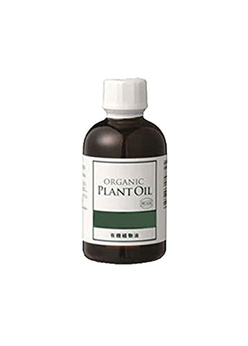 ラッシュはがき有力者生活の木 植物油 有機アプリコットカーネルオイル(杏仁油)(70ml)