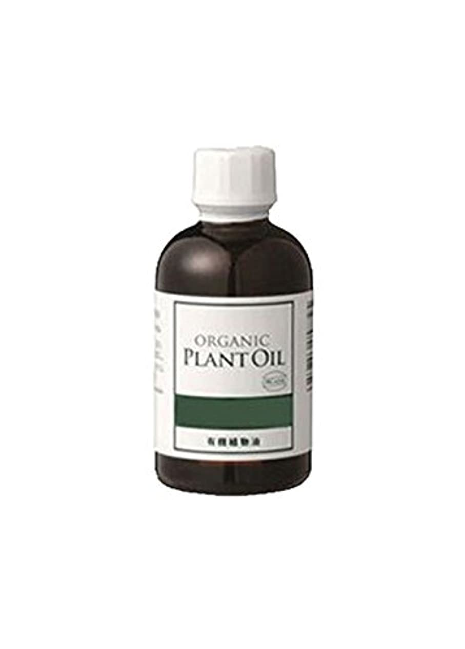 モックショートカット外国人生活の木 植物油 有機アプリコットカーネルオイル(杏仁油)(70ml)