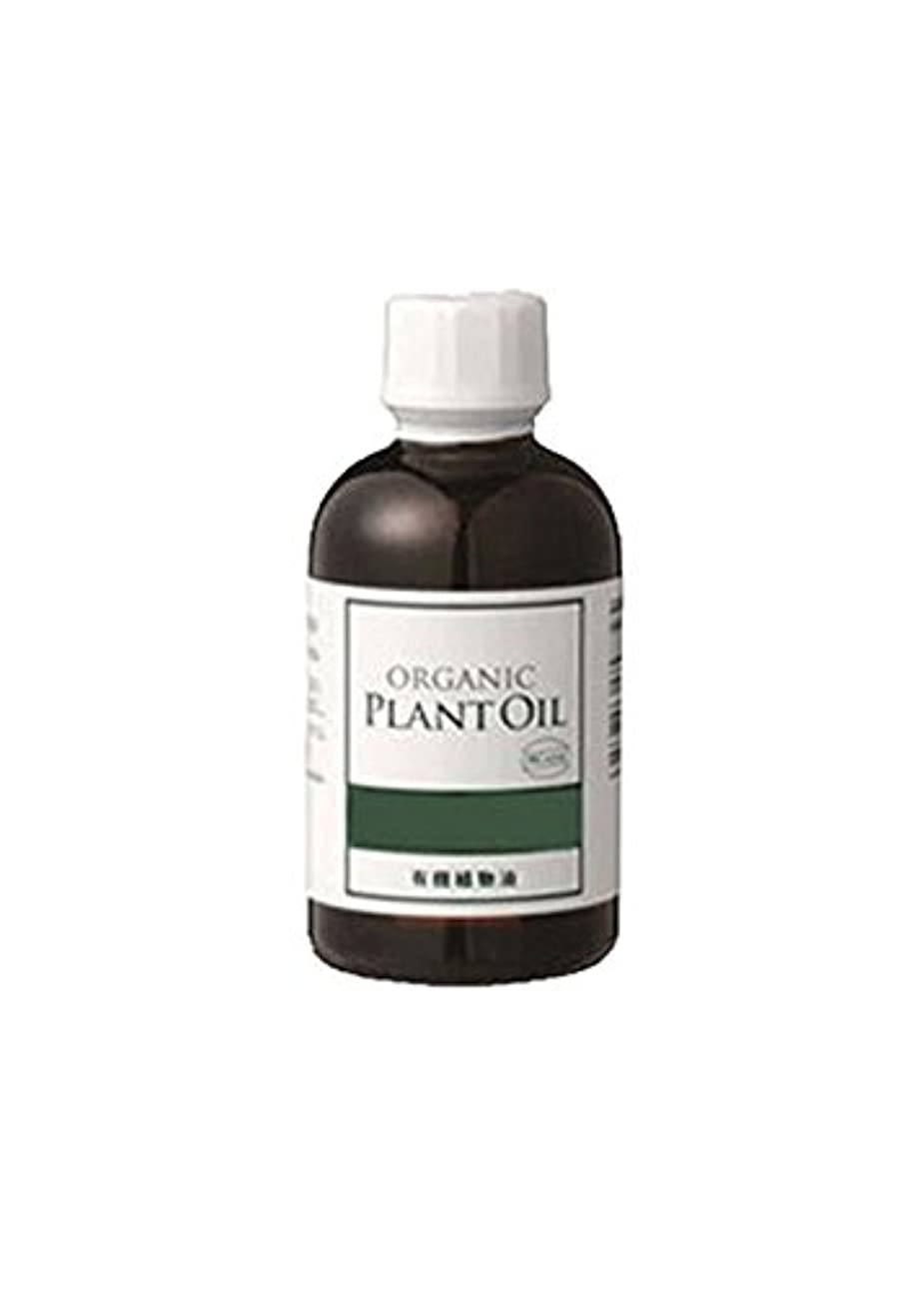 喜劇に関して白い生活の木 植物油 有機アプリコットカーネルオイル(杏仁油)(70ml)