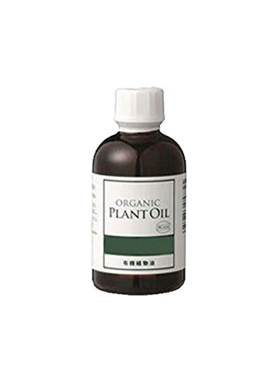 抜け目がない項目フィヨルド生活の木 植物油 有機アプリコットカーネルオイル(杏仁油)(70ml)