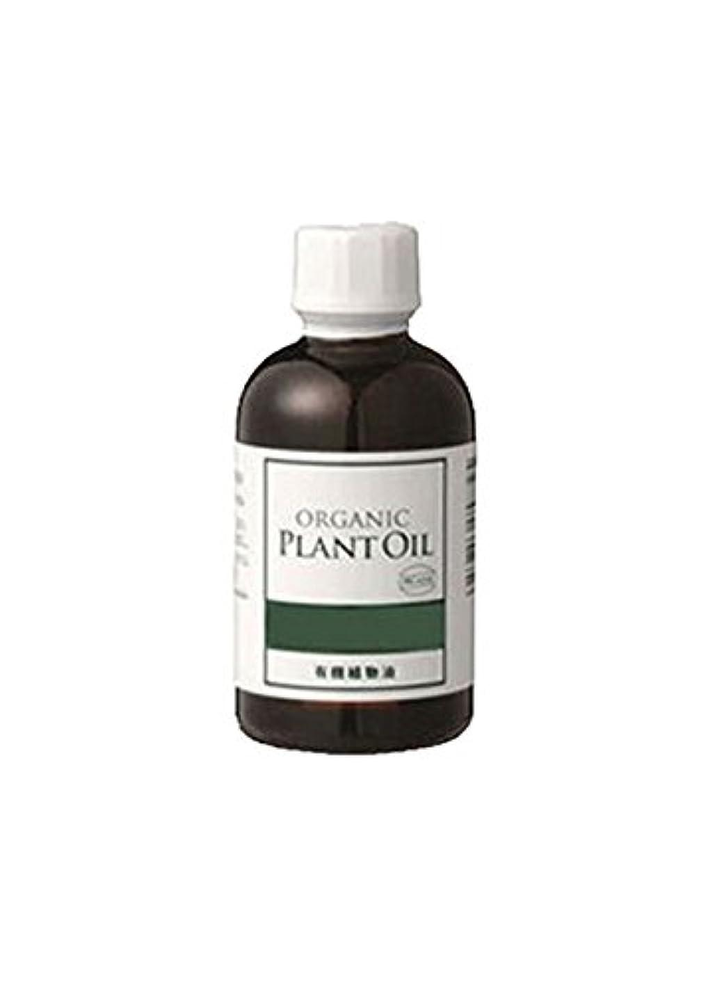 シニス計画ソフィー生活の木 植物油 有機アプリコットカーネルオイル(杏仁油)(70ml)