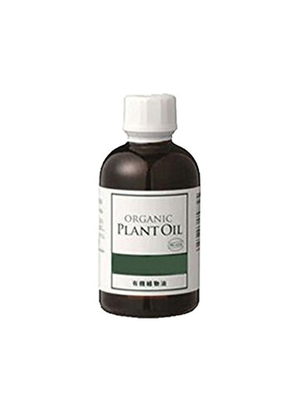 早くソース再生可能生活の木 植物油 有機アプリコットカーネルオイル(杏仁油)(70ml)