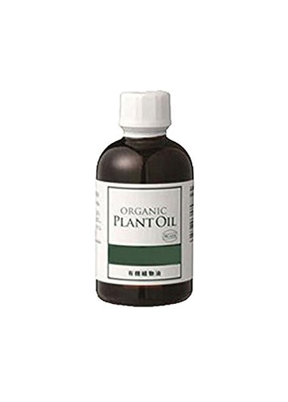 人差し指バスケットボール記者生活の木 植物油 有機アプリコットカーネルオイル(杏仁油)(70ml)