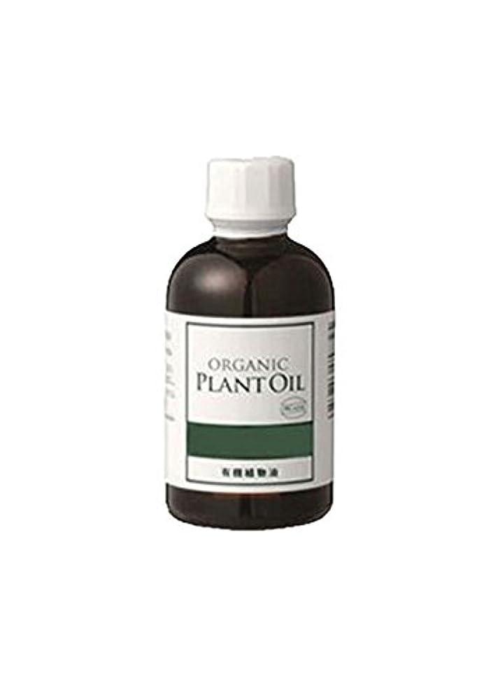 神社ギャング牛肉生活の木 植物油 有機アプリコットカーネルオイル(杏仁油)(70ml)