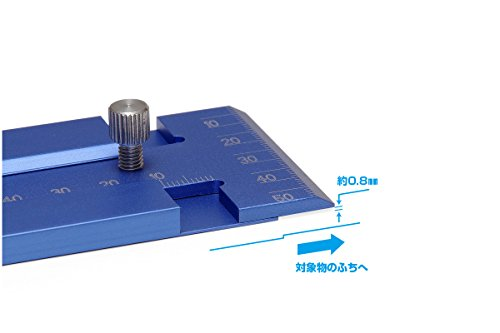 ウェーブ ホビーツールシリーズ HG スライドT定規 プラモデル用工具 HT-386