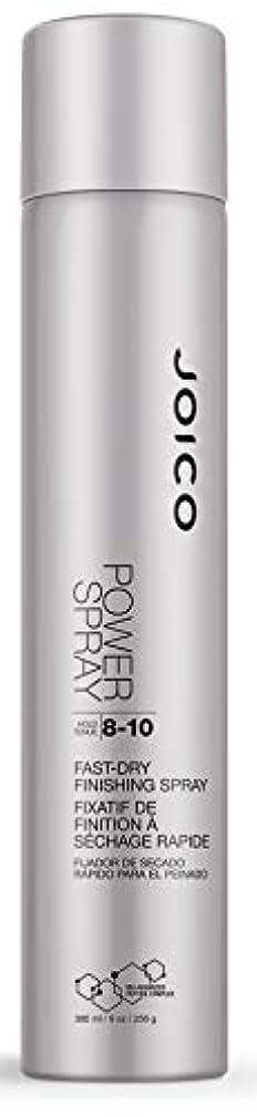 大使館トロピカル戦闘Joico Power Spray Fast Dry Finishing Spray 300 ml