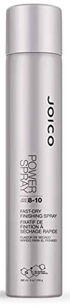 ジャム何よりも受け入れるJoico Power Spray Fast Dry Finishing Spray 300 ml