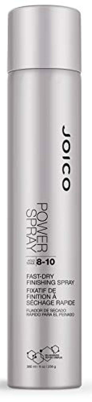ハリケーン債権者線形Joico Power Spray Fast Dry Finishing Spray 300 ml