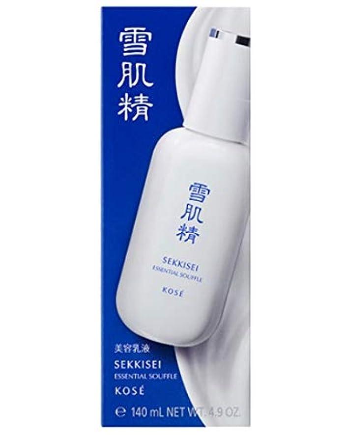 塩ズボン役職コーセー 雪肌精 エッセンシャル スフレ 140ml