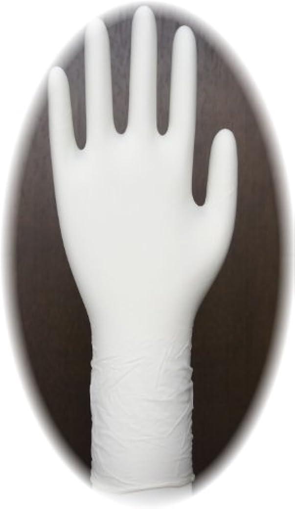 増強する干渉霧三高サプライ ニトリル手袋 クラス100 クリアグリップ ロング(半透明) GN09 100枚入り S