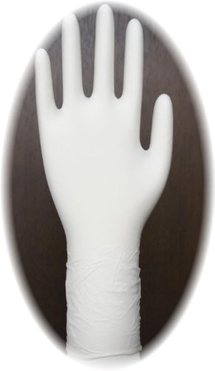 ディンカルビル瞳持つ三高サプライ ニトリル手袋 クラス100 クリアグリップ ロング(半透明) GN09 100枚入り S