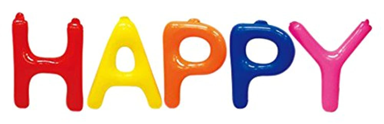 レターバルーン チャーミィパック 14 エアPOPレターバルーン HAPPYセット KIS22449