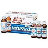 ファイト一発リポビタンJr.(10本)【第3類医薬品】