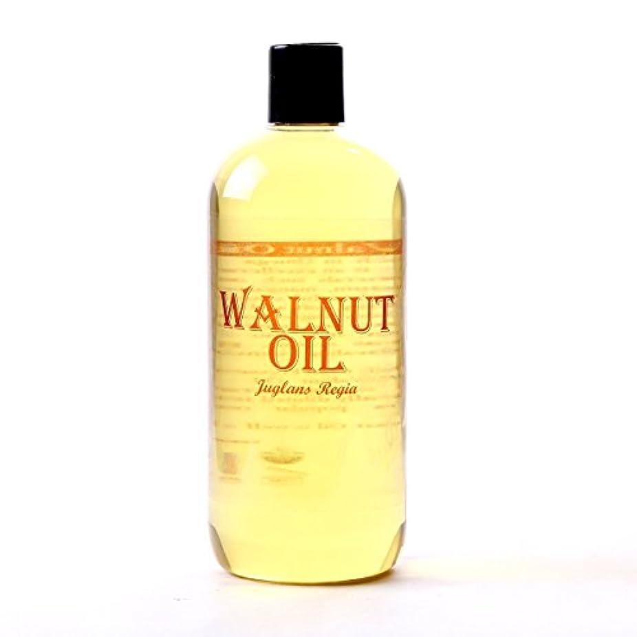 言語学献身彼はMystic Moments | Walnut Carrier Oil - 500ml - 100% Pure