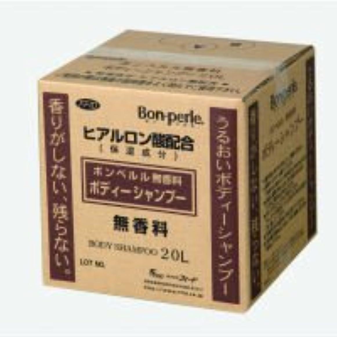 かわいらしいケイ素樫の木ボン?ペルル ノンエフモード 無香料 ボディシャンプー 20L [詰替用]
