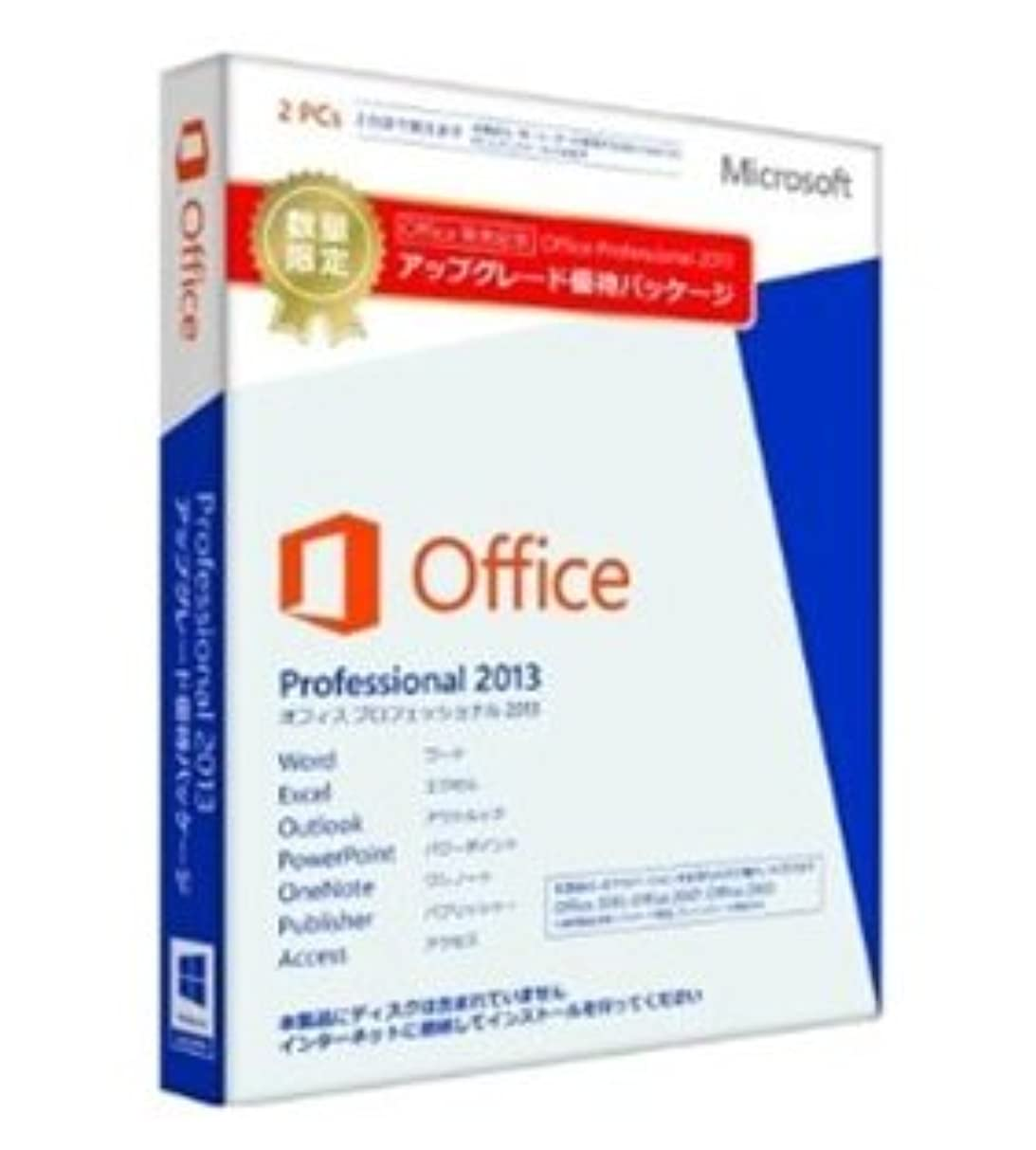 宇宙船成功したほかに【新規導入版】1PC用★Microsoft Office 2013 Professional DSP 日本語版+ 【中古メモリ】★【レビューを書くと無料プレゼント】