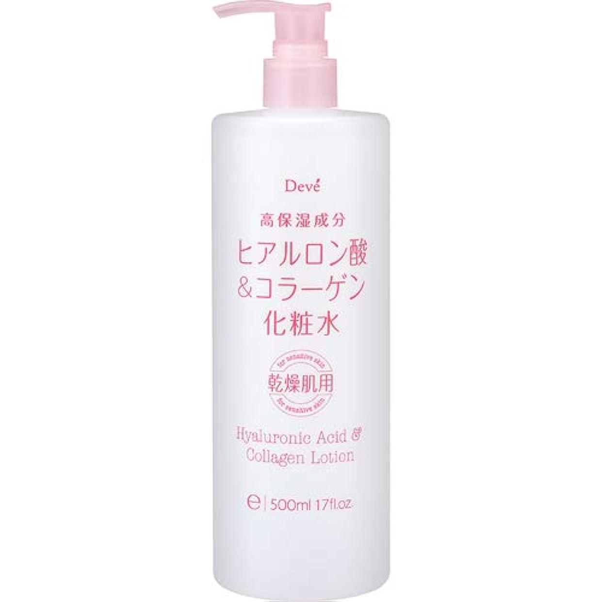 返還有限飽和するディブ ヒアルロン酸&コラーゲン化粧水 500mL