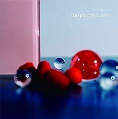 秦基博「Raspberry Lover」のジャケット画像