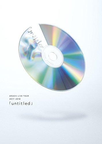 ARASHI LIVE TOUR 2017-2018 「untitled」(DVD通常盤)...