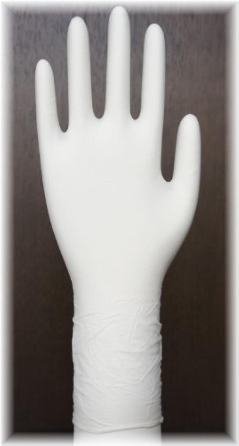 蜜レーニン主義辛な三高サプライ ニトリル手袋 クラス100 クリアグリップ ロング(半透明) GN09 100枚入り XL