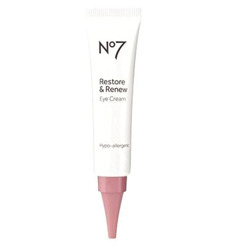 カロリーアンドリューハリディを通してNo7復元&アイクリームを更新 (No7) (x2) - No7 Restore & Renew Eye Cream (Pack of 2) [並行輸入品]